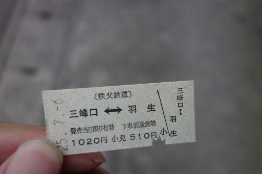 Dsc07328_512