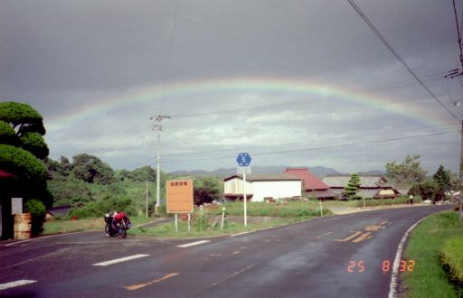 1992092504_512
