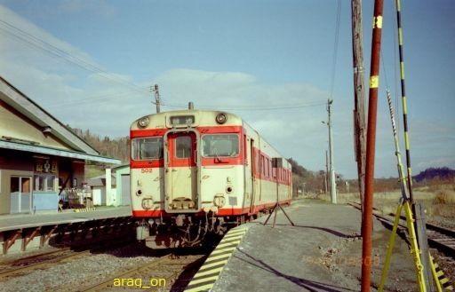 Shinmei_512